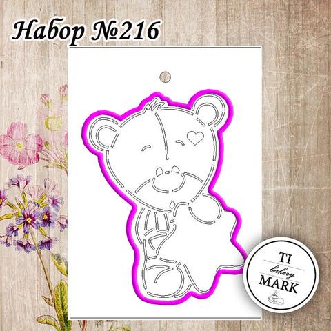 Набор №216 - Мишка со звездой