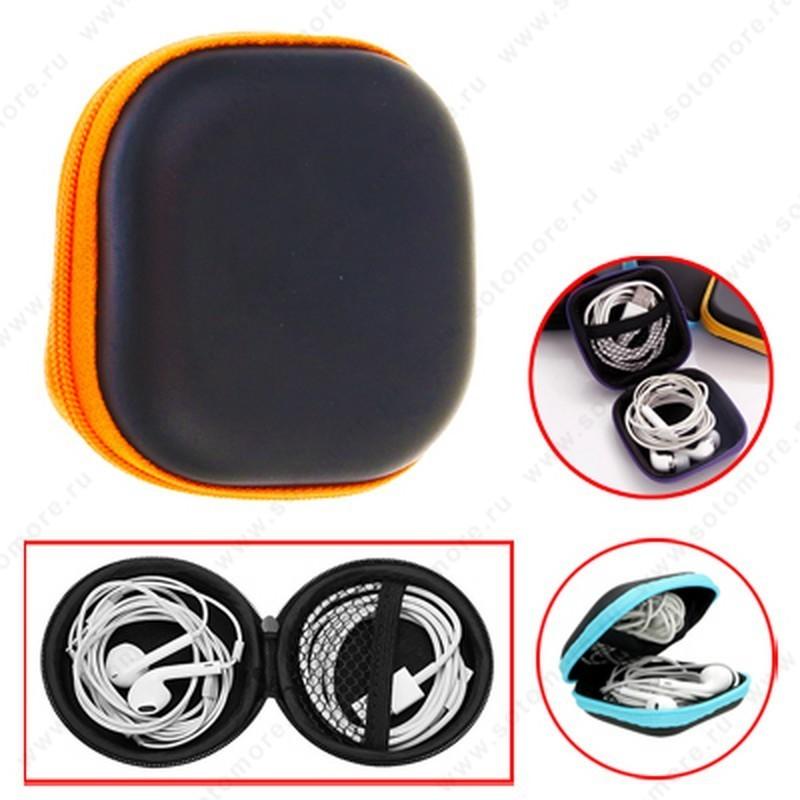 Футляр скругленый четырехугольник Тип 3 черный с оранжевой молнией