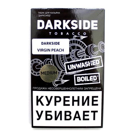 Dark Side Medium 100 гр Virgin Peach