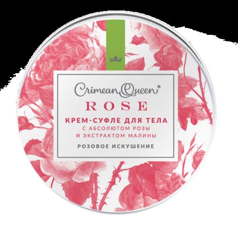 Crimean Queen Крем-суфле для тела Розовое искушение омолаживающий, 150г