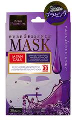 Набор масок для лица c тремя видами плаценты Pure5 Essence Premium, Japan Gals
