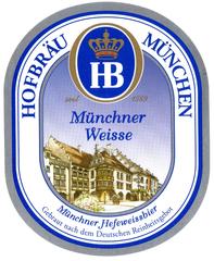 Пиво Hofbräu Munchner Weisse