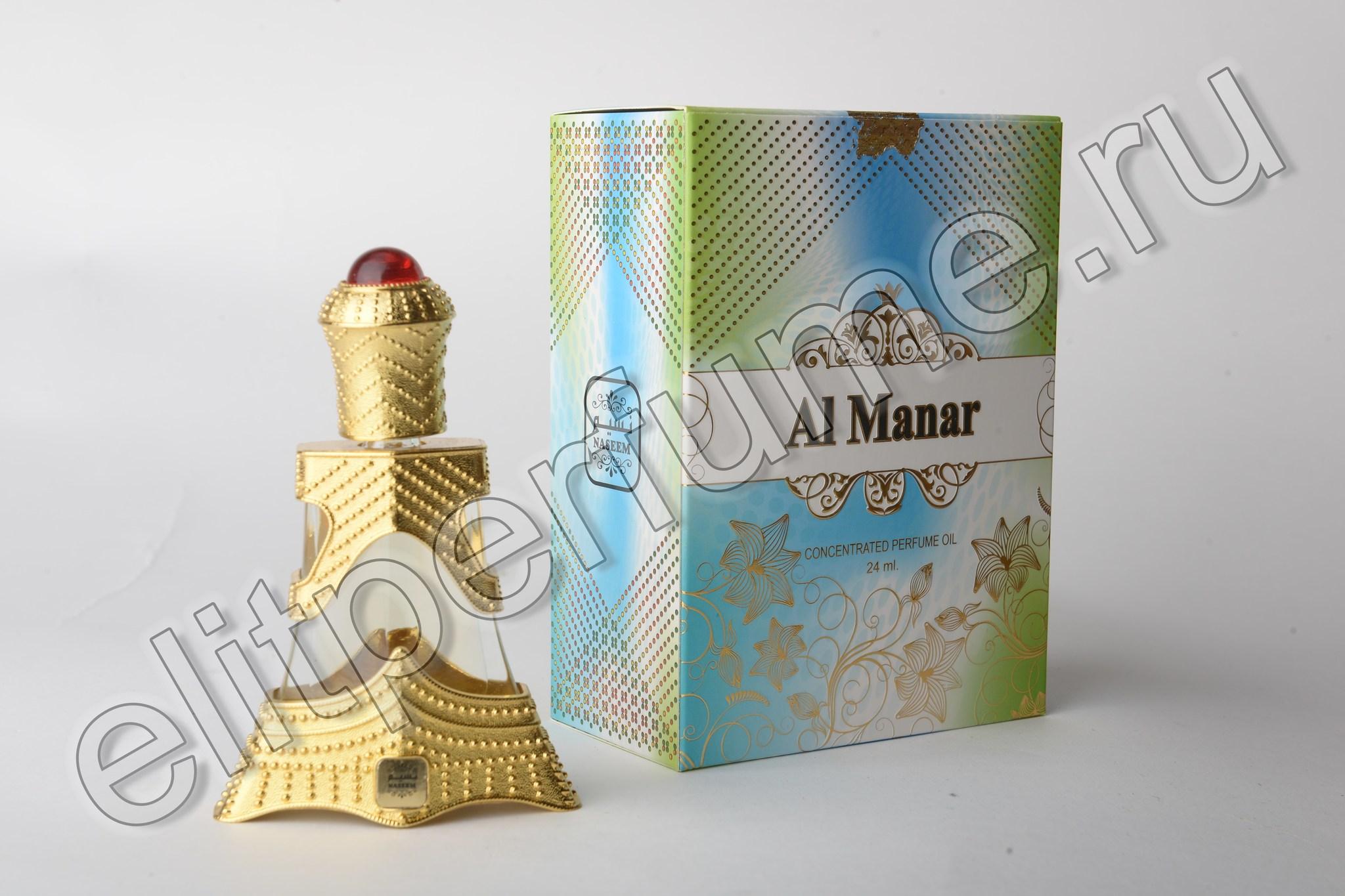 Al Manar Аль Манар 24 мл арабские масляные духи от Насим Naseem Perfumes
