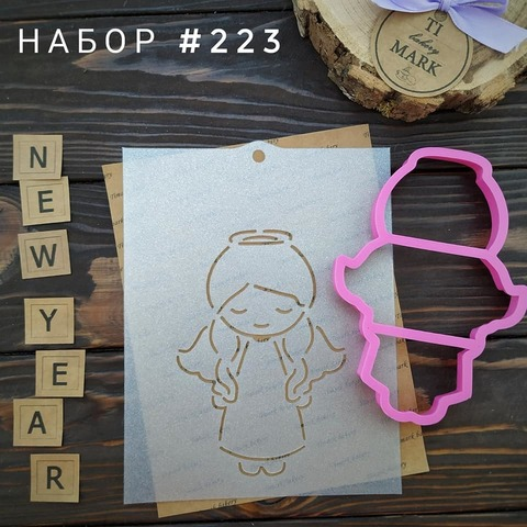 Набор №223 - Ангел девочка