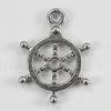 """Подвеска  """"Штурвал """" (цвет - античное серебро) 20х17 мм"""
