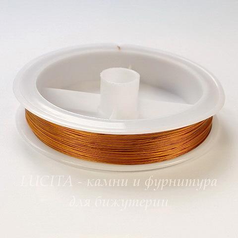 Тросик ювелирный 0,45 мм (цвет - рыжая медь) примерно 50 метров