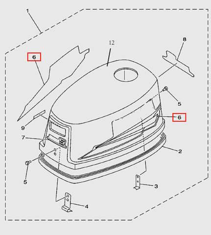 Наклейка боковая для лодочного мотора T5 Sea-PRO (1-6)