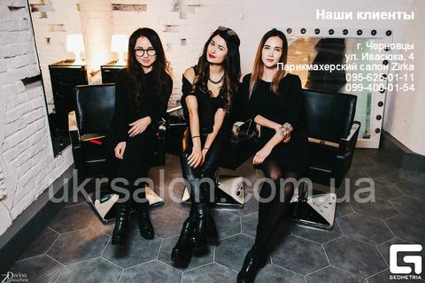 Фото 4 парикмахерского салона Zirka