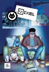 Vixel / Виксель