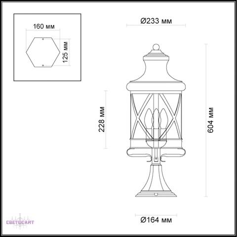 Уличный светильник на столб 4045/3B серии SATION