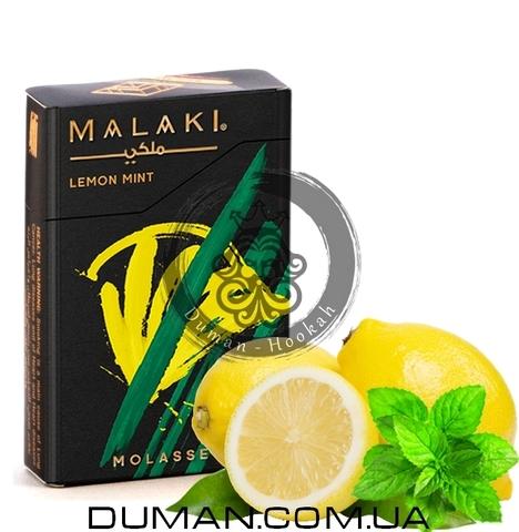 Табак Malaki Lemon Mint (Малаки Лимон c Мятой)