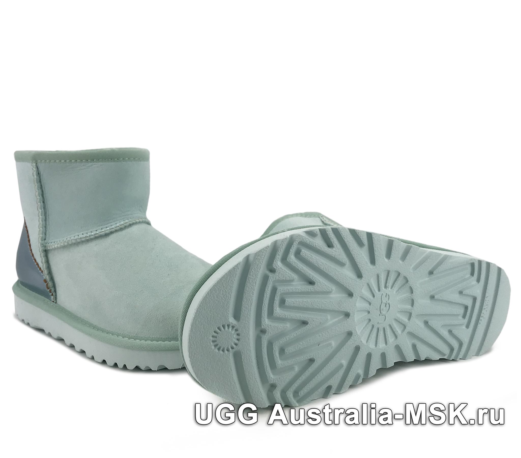 UGG Mini Classic II Metallic Blue
