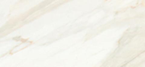 Раскладка стыковая для внутренних углов 2,5м Идеал Мармори белая 001