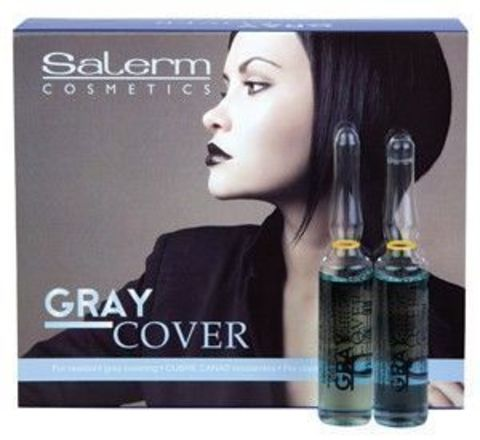 Ампулы Gray Cover
