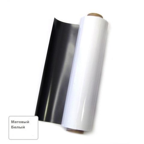 Магнитный винил 0.5 мм матовый ПВХ рулон