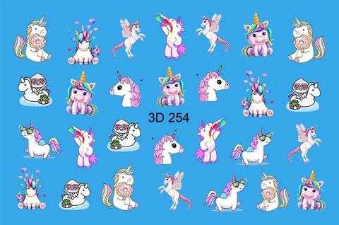 Слайдер 3D 254