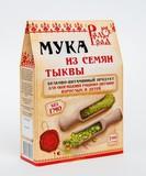 Мука тыквенная, Радоград, 200 г.