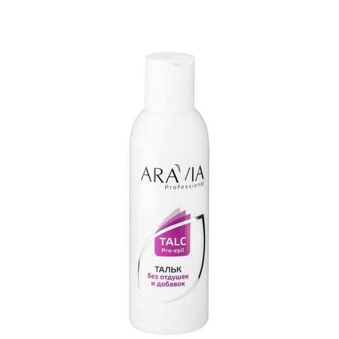 Aravia Professional Тальк без отдушек и добавок 150мл