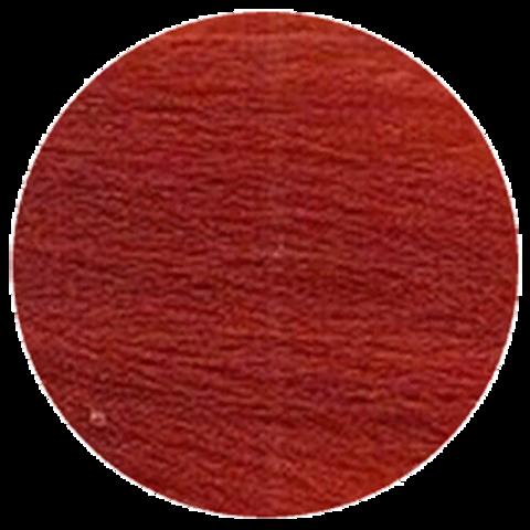 CHI Ionic 7C  (Темный блондин медь) - стойкая краска для волос