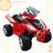 Детский Квадроцикл River-Auto