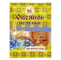 Печенье Овсяное цельнозерновое НА ФРУКТОЗЕ со льном, отрубями, черникой 300гр.