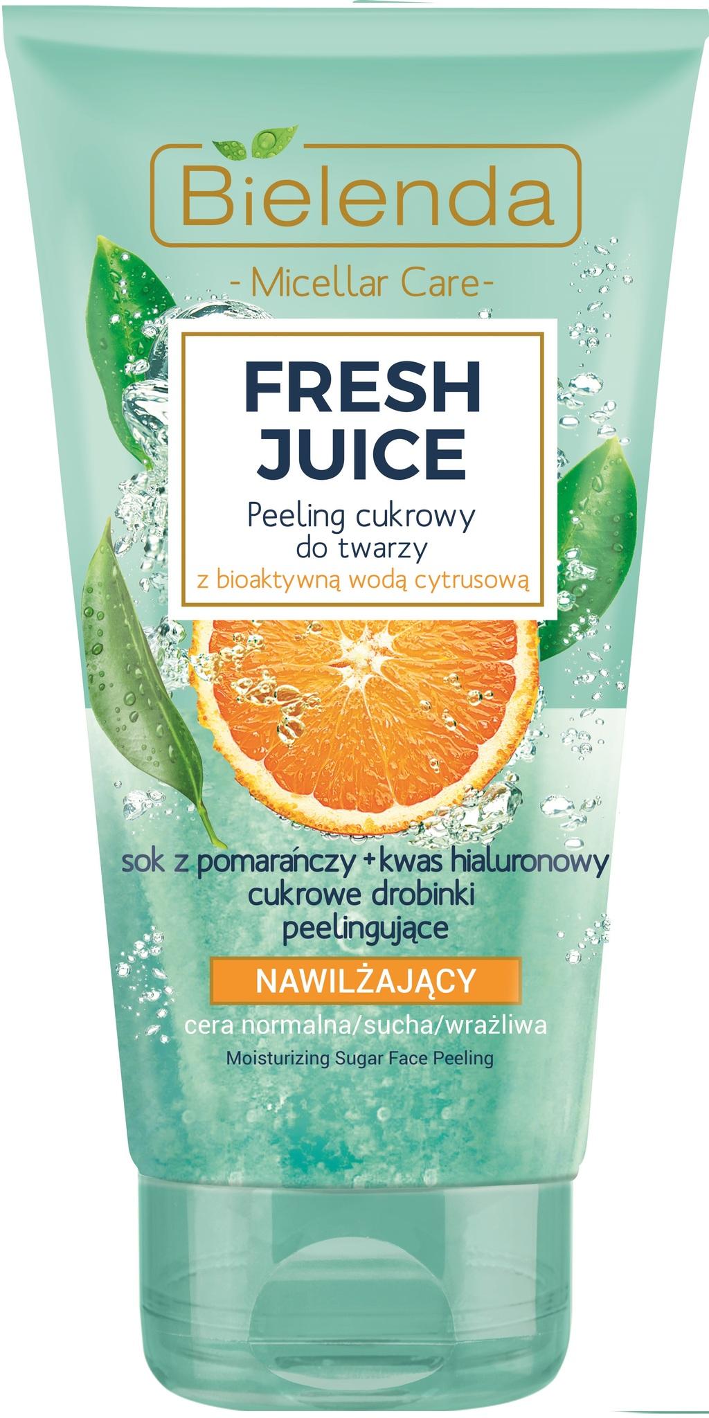 FRESH JUICE Увлажняющий сахарный скраб Апельсин 150г