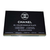 "Набор B для макияжа Chanel ""61-Color Makeup Plate"""
