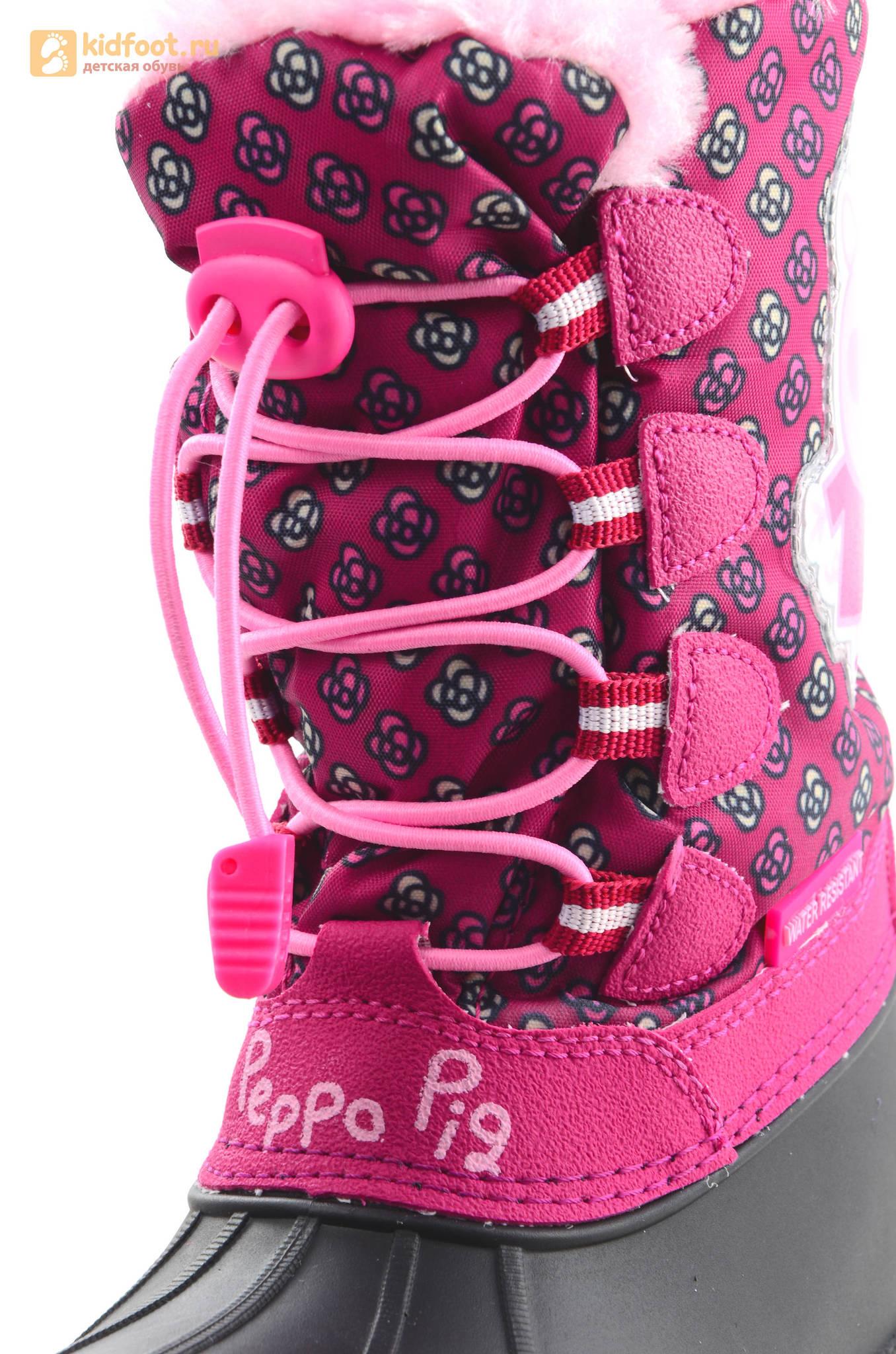 Зимние сапоги для девочек непромокаемые с резиновой галошей Свинка Пеппа (Peppa Pig), цвет фуксия, Water Resistant
