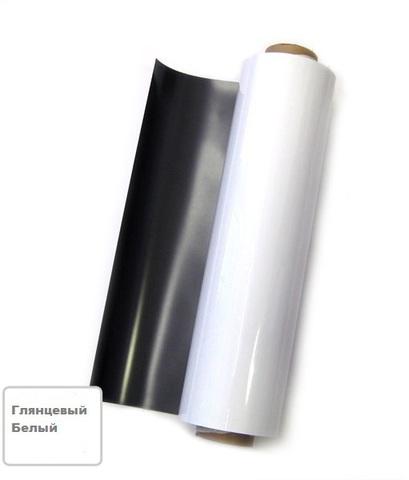 Магнитный винил 0.7 мм глянцевый ПВХ рулон
