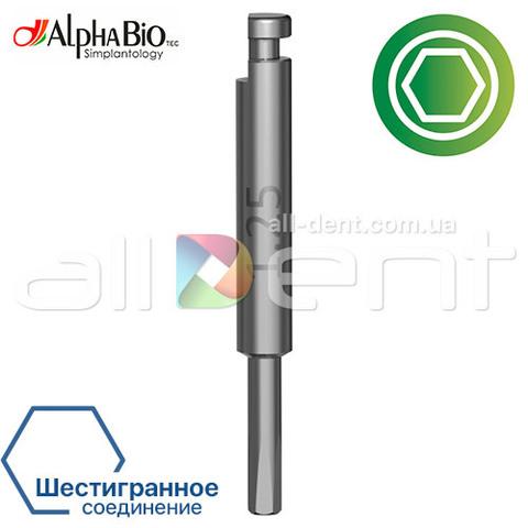 Отвертка шестигранная 1.25 мм | под наконечник