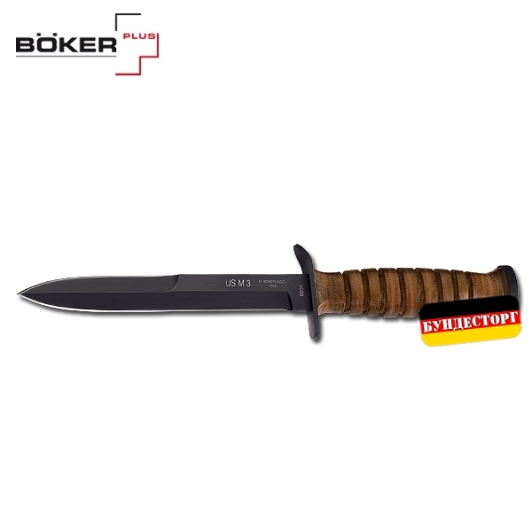 Нож окопный бокер отзывы правка ножей ледобура mora