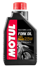 Вилочное масло MOTUL Fork Oil FL Very Light 2,5W
