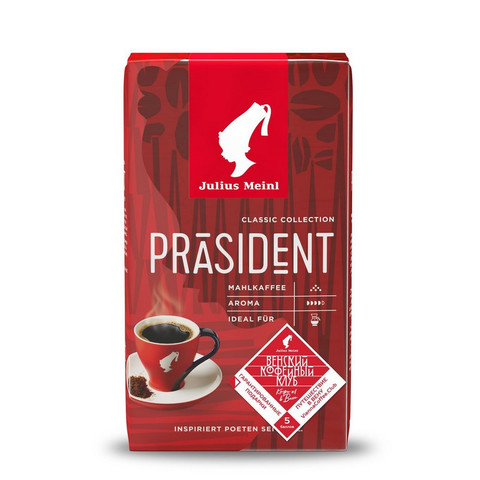 Кофе Julius Meinl Президент молотый, 250г