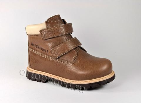 Ботинки утепленные Minitin 750-67-05