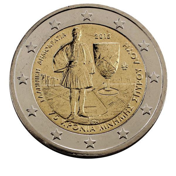 2 евро 2015 Греция - 75 лет со дня смерти Спиридона Луиса