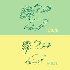 пакет вакуумный сет №2 (55смх90см - 2 шт и 45смх60см - 6 шт)