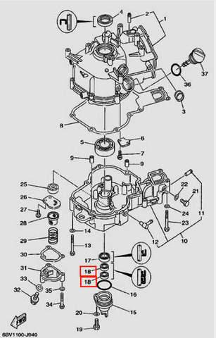 Сальник 10.8×21×7 для лодочного мотора F5 Sea-PRO(4-18)