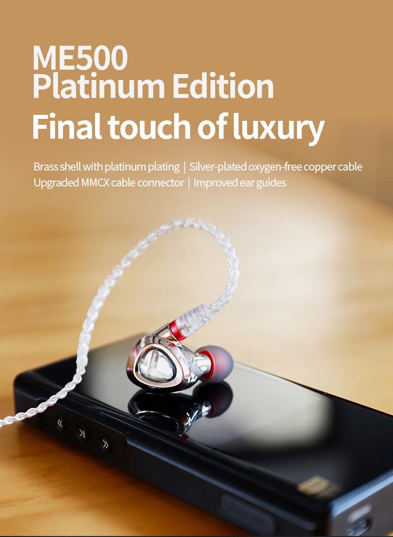 Shanling ME500 Platinum Edition silver, внутриканальные наушники