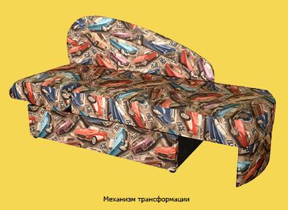 Мини-софа