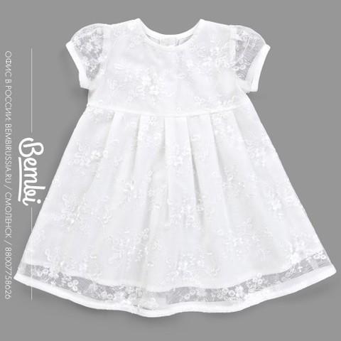 ПЛ131 Платье нарядное