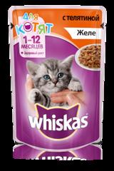Whiskas для котят желе с телятиной 85 гр
