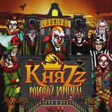 КняZz / Роковой Карнавал (CD)