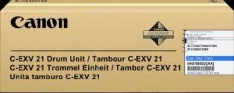 Барабан голубой С-EXV21 для Canon iRC2380/C2880/C3080/C3380/C3580 (0457B002AA)
