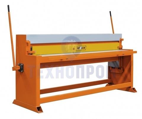 Гильотина ручная для резки листового металла Stalex 1500