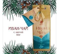 Чайный напиток Иван-Чай, Сибирский Кедр, с мятой, 50 г.