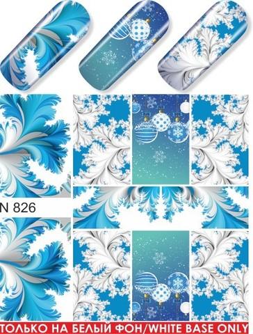 Слайдер-Дизайн 826 milv