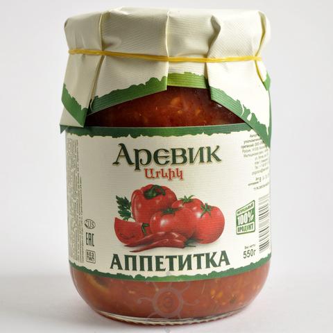 Аппетитка Аревик, 550г