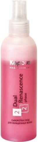 Сыворотка для окрашенных волос Dual Renascence 2 phase, Kapous Professional,500 мл.