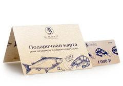 Подарочная карта 1000 руб