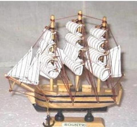 Корабль G60441